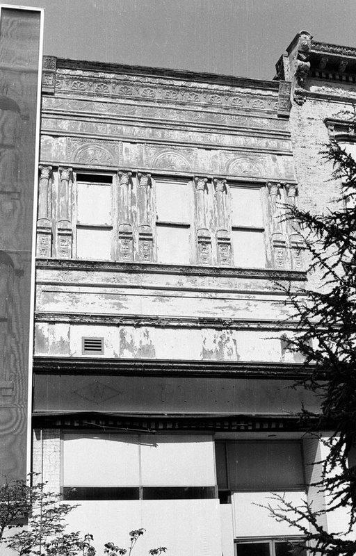 Lumsden-Boone Building, 1986